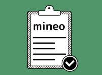 mineo審査イメージ
