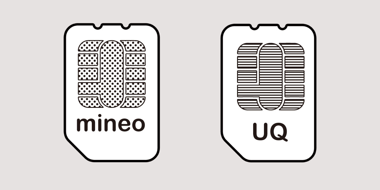 mineoとUQのSIMカード