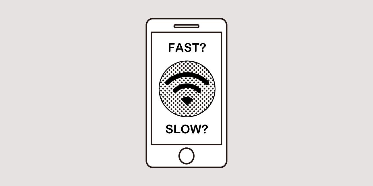 通信速度のイメージ