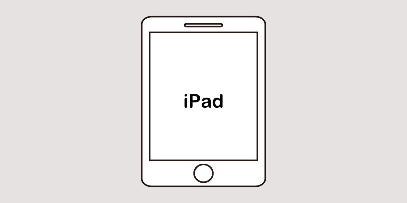 iPadのイメージ
