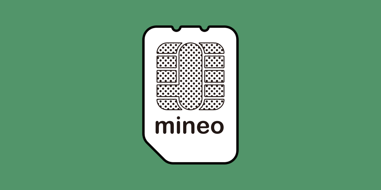 mineoのイメージ