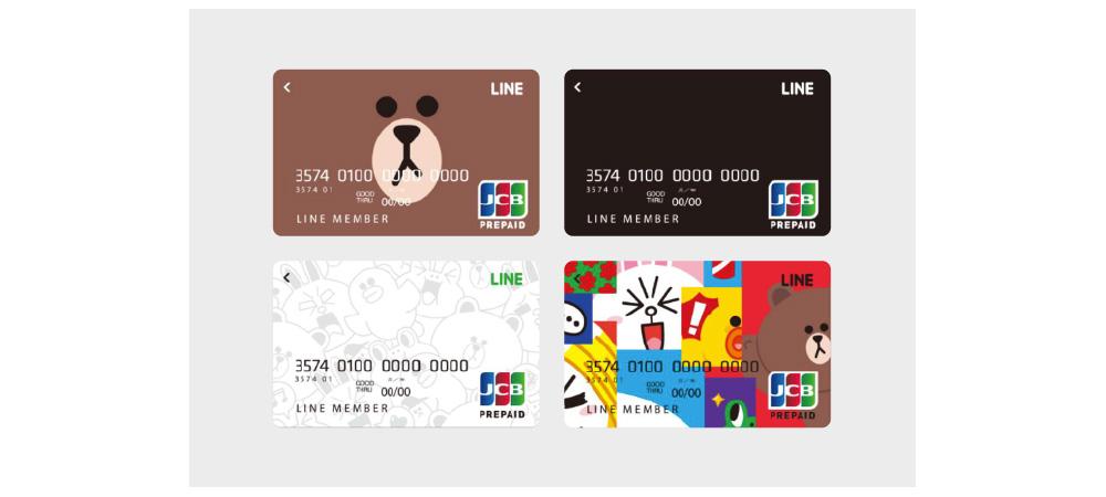 LINE Payカードのイメージ