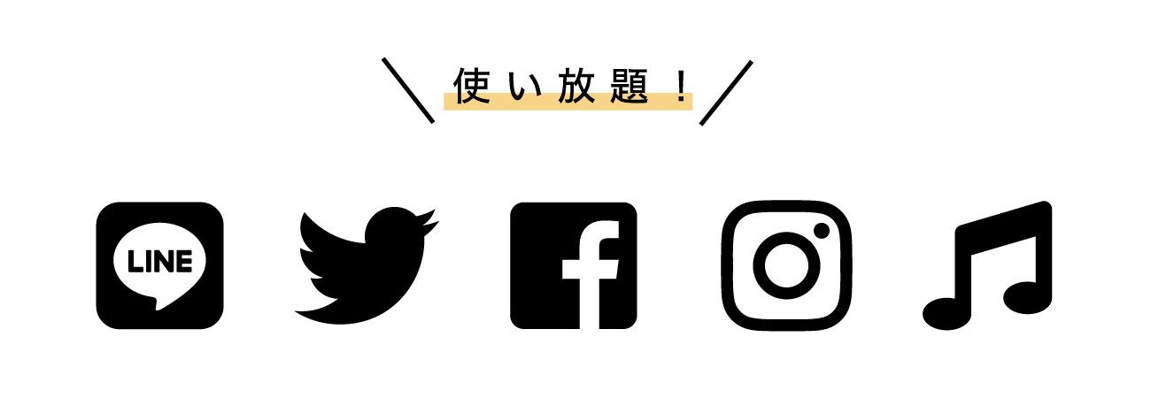 MUSIC+のSNSイメージ