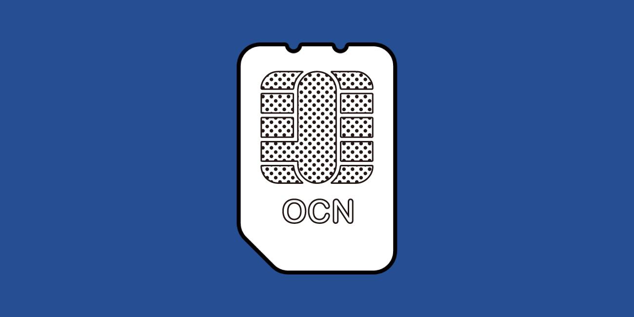 OCNモバイルONEイメージ