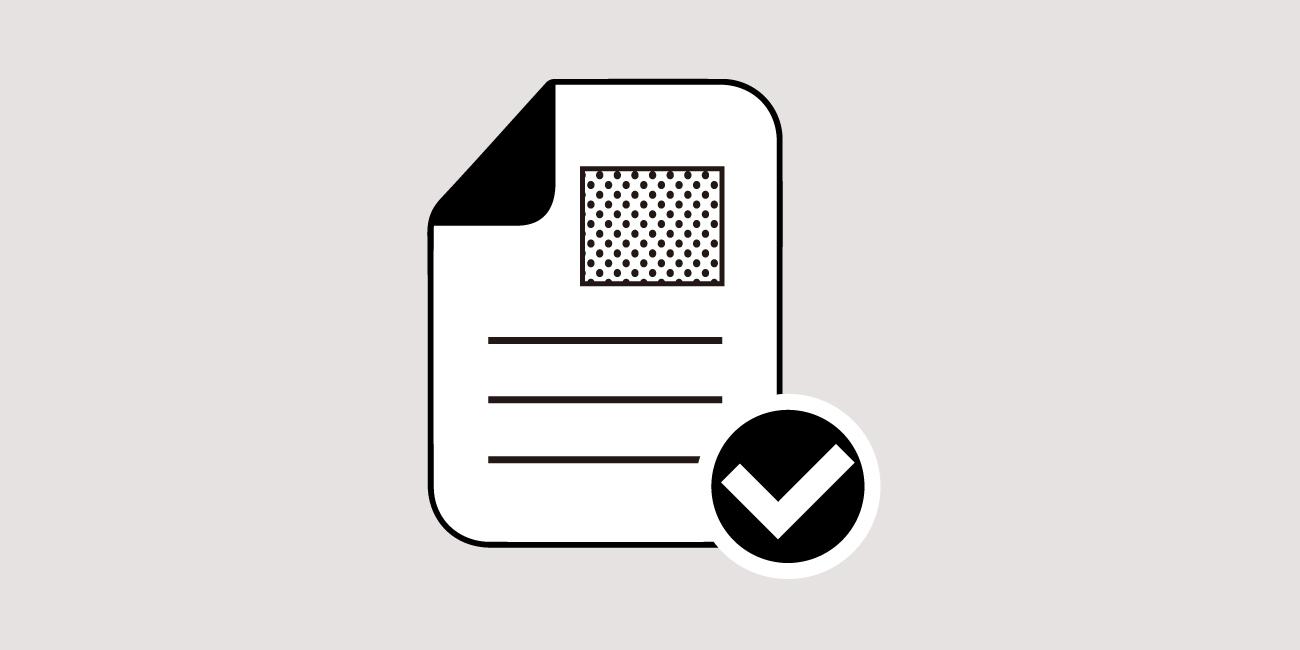 審査のイメージ