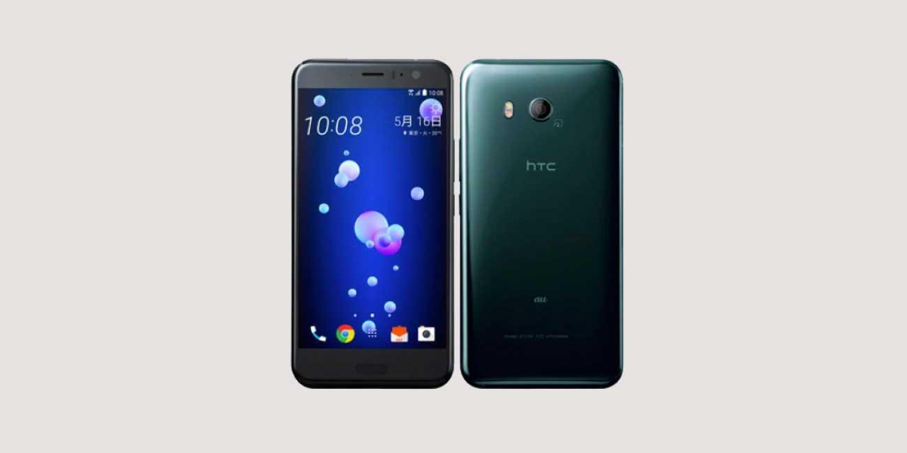 HTC U11 HTV33のイメージ