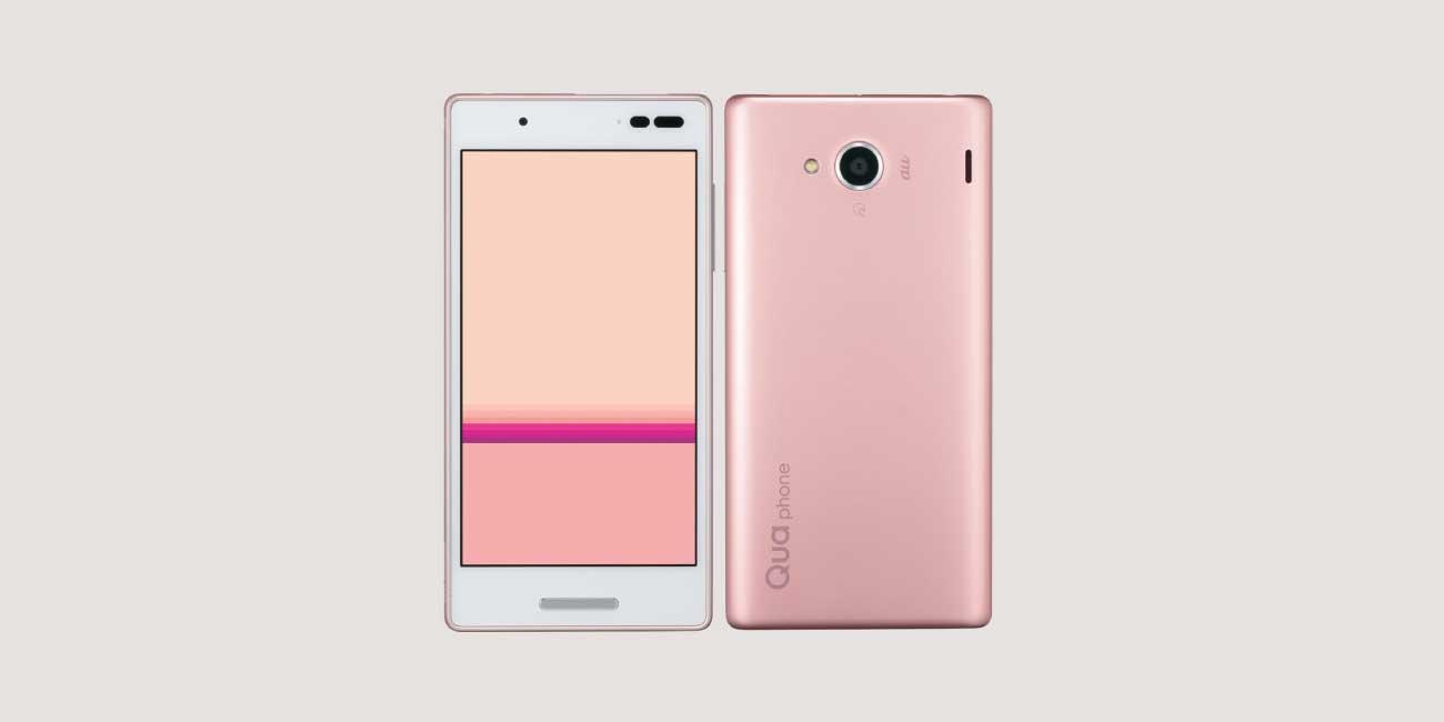 Qua phone QXのイメージ