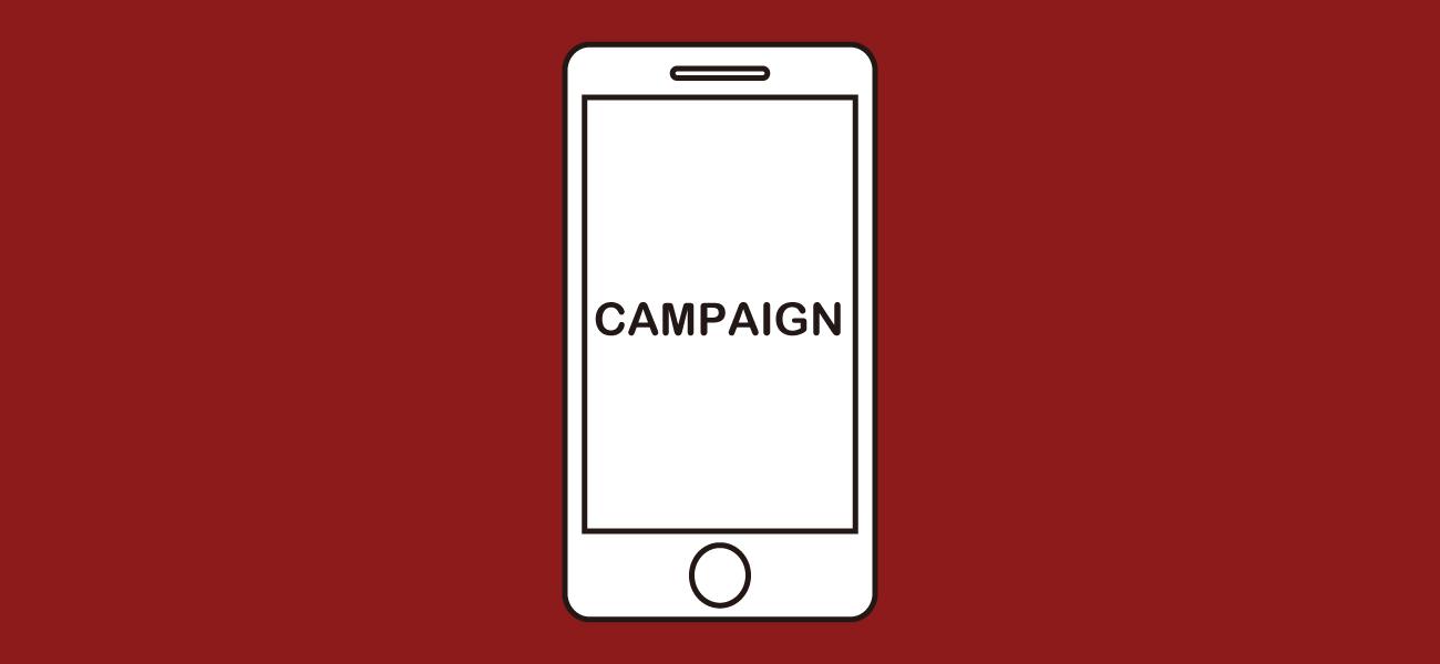 楽天のキャンペーンイメージ