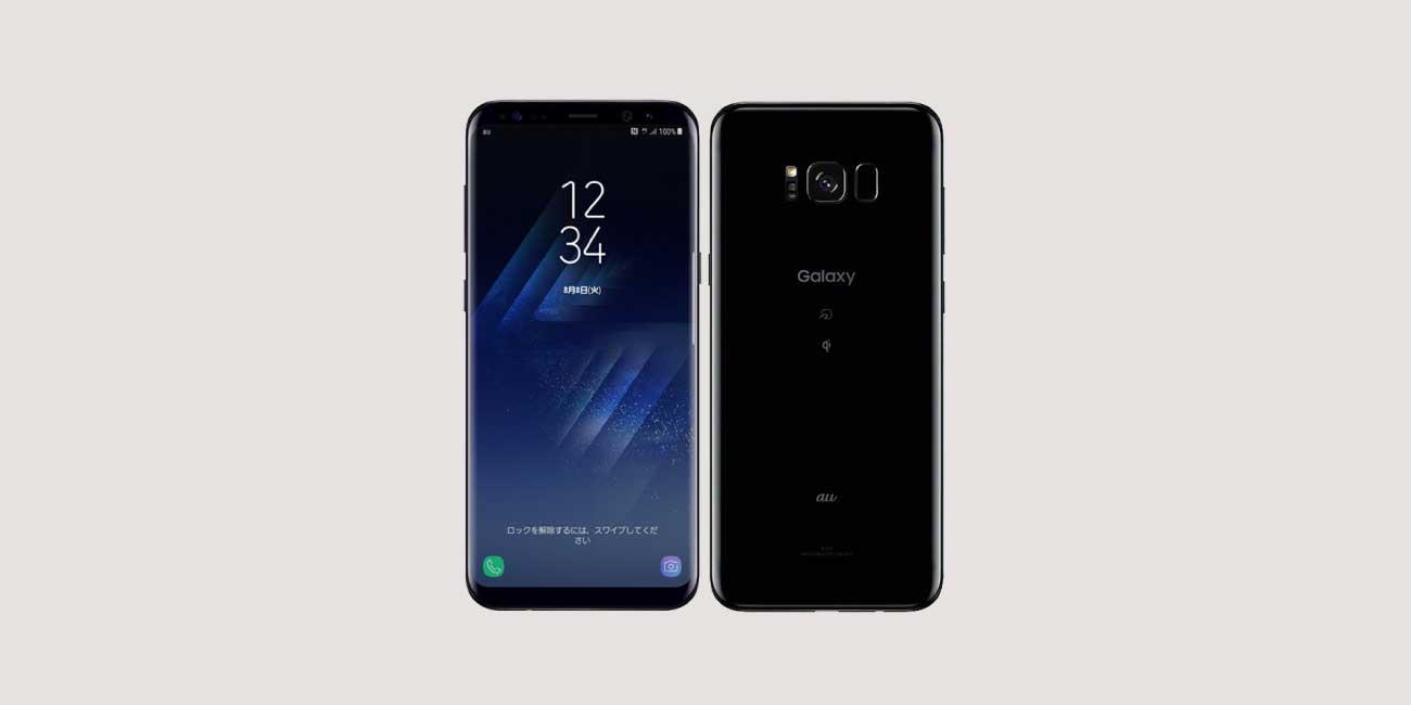 Galaxy S8+ SCV35のイメージ