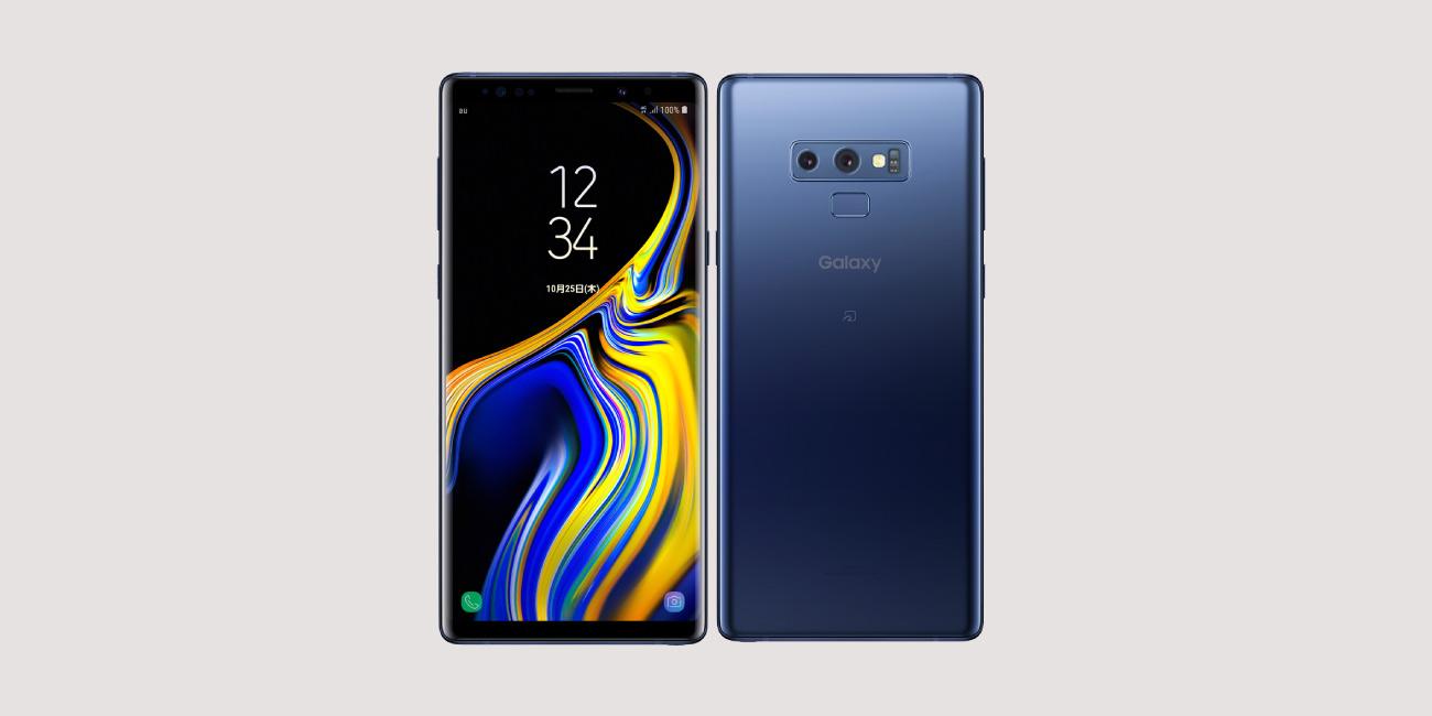 Galaxy Note9 SCV40のイメージ