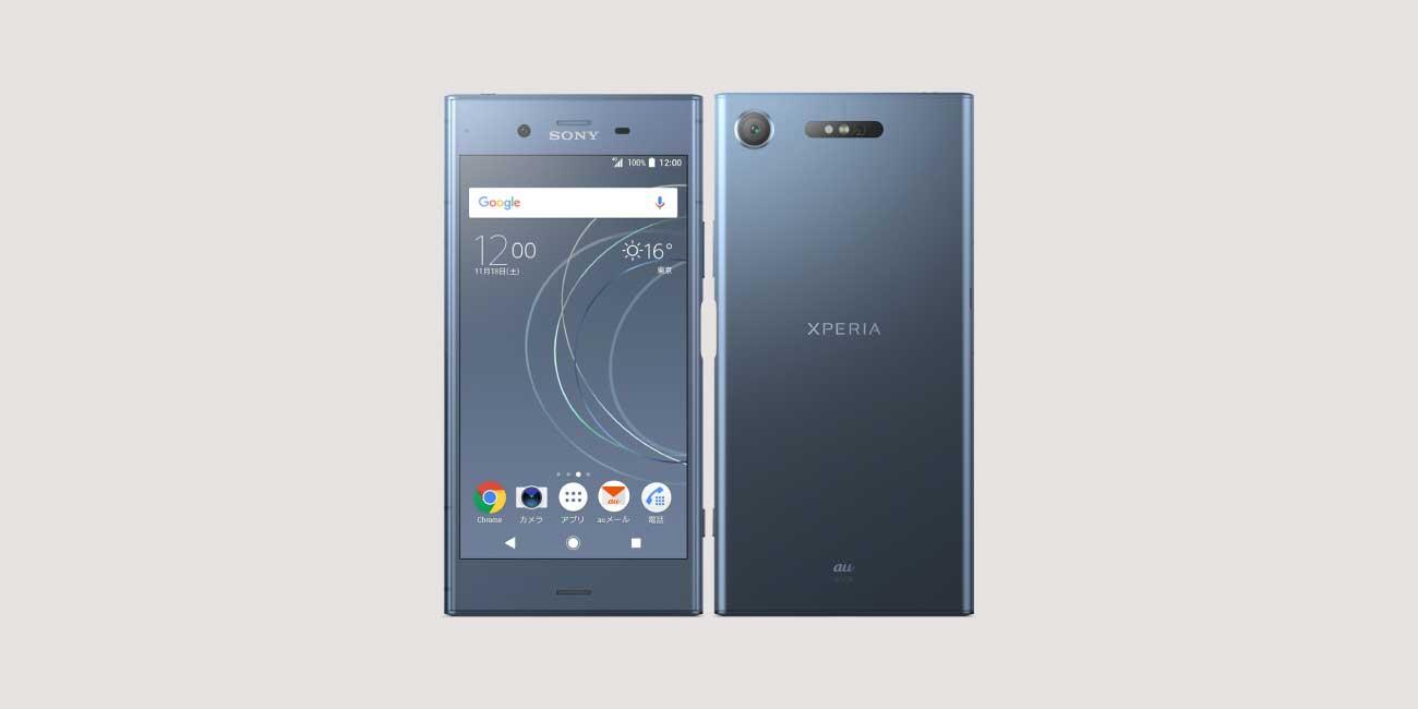 Xperia XZ1 SOV36のイメージ