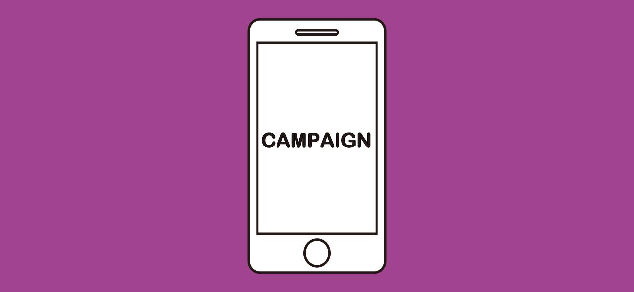 イオンモバイルキャンペーンイメージ