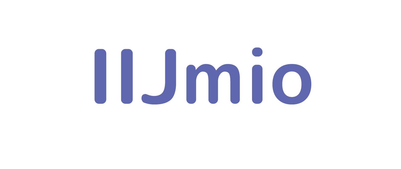 IIJmioイメージ