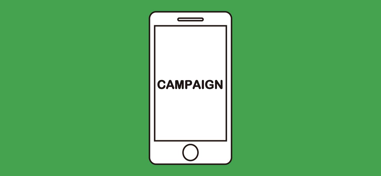 LINEモバイルのキャンペーンイメージ