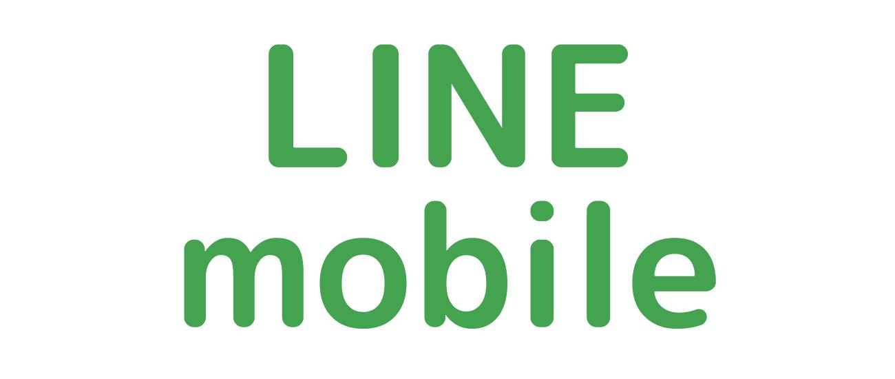 LINEモバイルイメージ