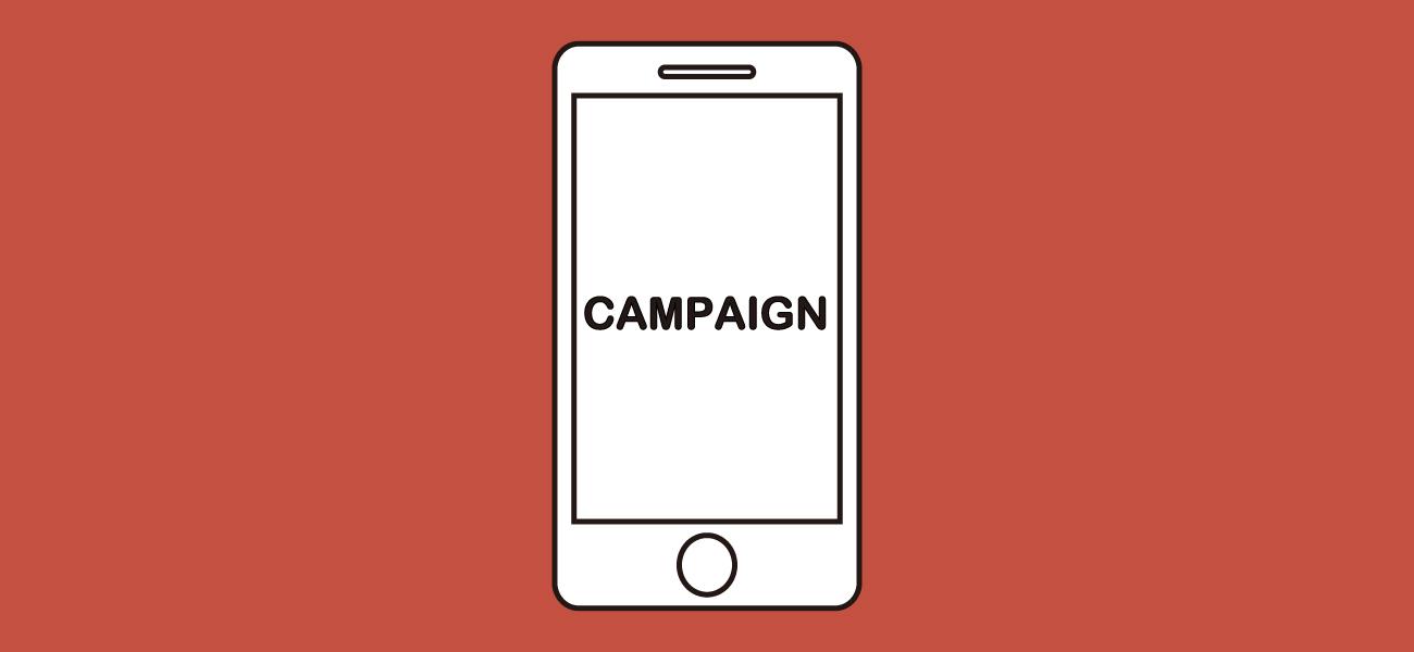 ワイモバイルのキャンペーンイメージ
