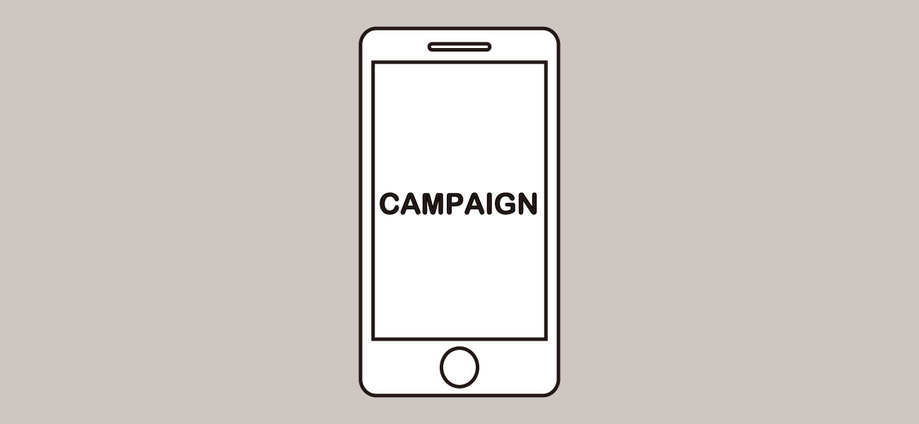 キャンペーンカテゴリートップイメージ