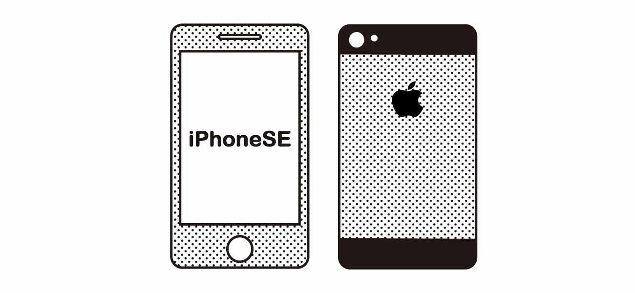 iPhoneSEのイメージ