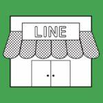 LINEモバイルの店舗イメージ