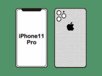 mineoでiPhone11を使うイメージ