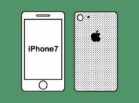 mineoでiPhone7を使う方法イメージ