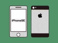 mineoでiPhoneSEを使う方法イメージ