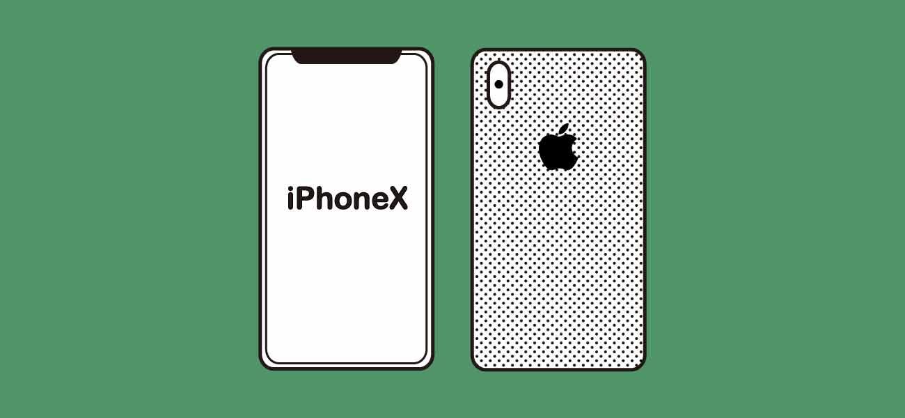 mineoでiPhoneXを使う方法イメージ