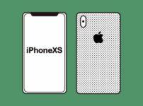mineoでiPhoneXSを使う方法イメージ