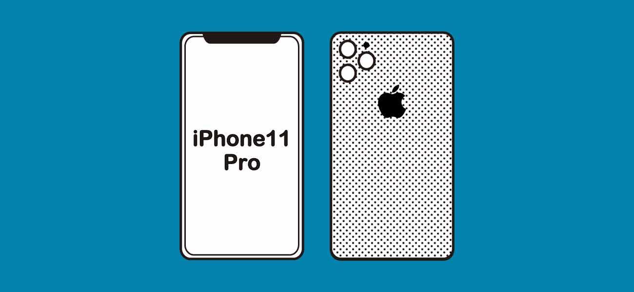 BIGLOBEモバイル×iPhone11のイメージ