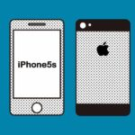 BIGLOBEモバイル×iPhone5sのイメージ