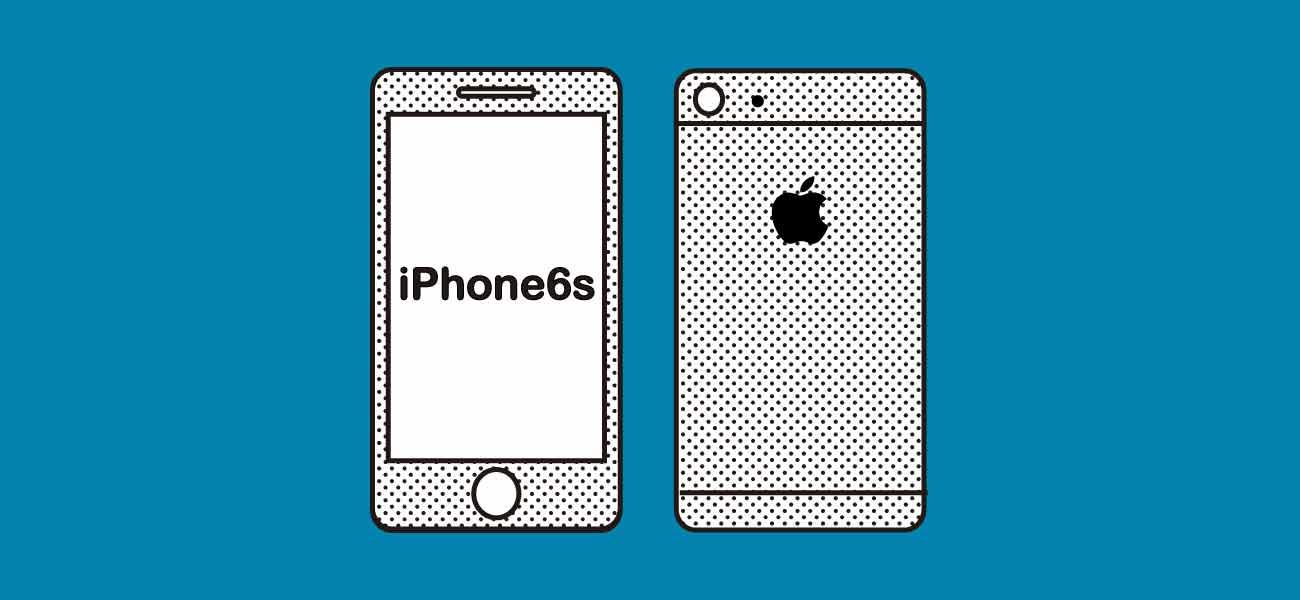 BIGLOBEモバイル×iPhone6sのイメージ