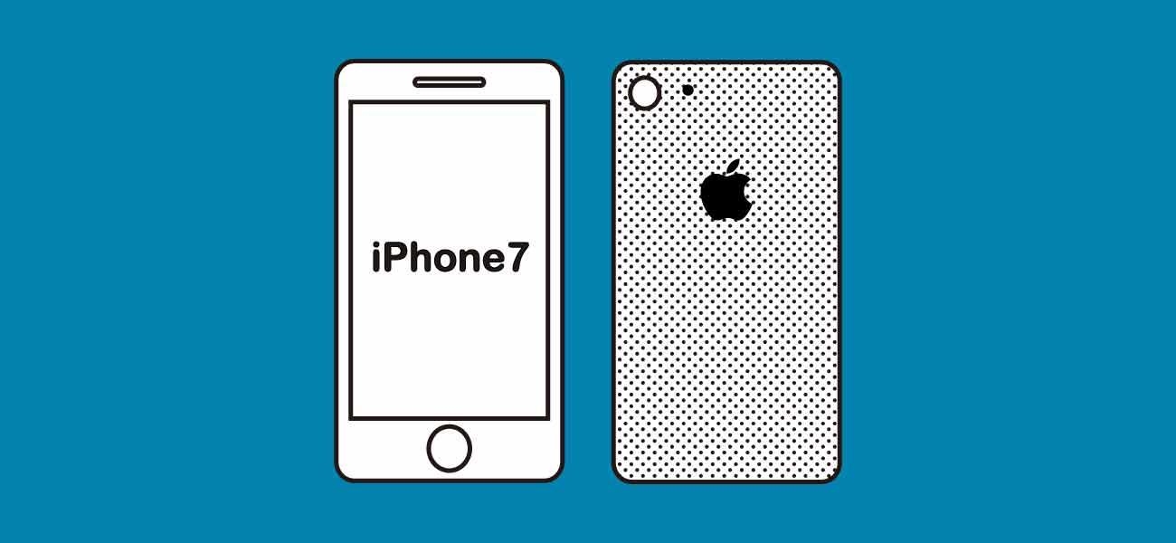 BIGLOBEモバイル×iPhone7のイメージ