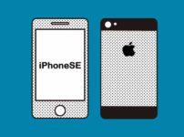 BIGLOBEモバイル×iPhoneXのイメージ