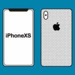 BIGLOBEモバイル×iPhoneXSのイメージ