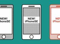 第2世代iPhoneSEトップ画像