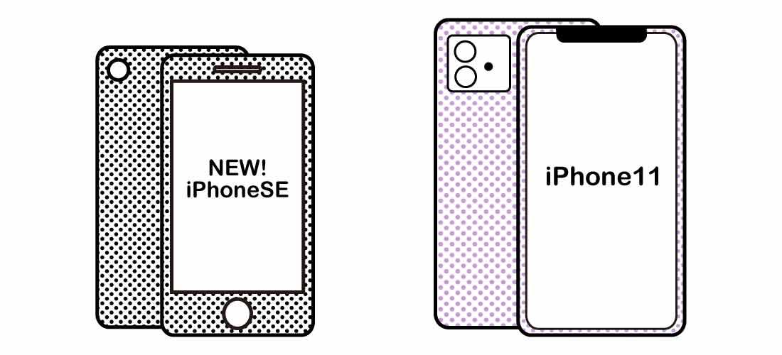 新iPhoneSEとiPhone11の比較イメージ