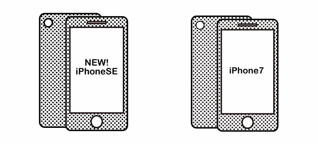 新iPhoneSEとiPhone7の比較イメージ