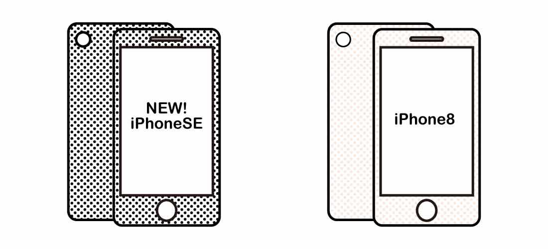 新iPhoneSEとiPhone8の比較イメージ