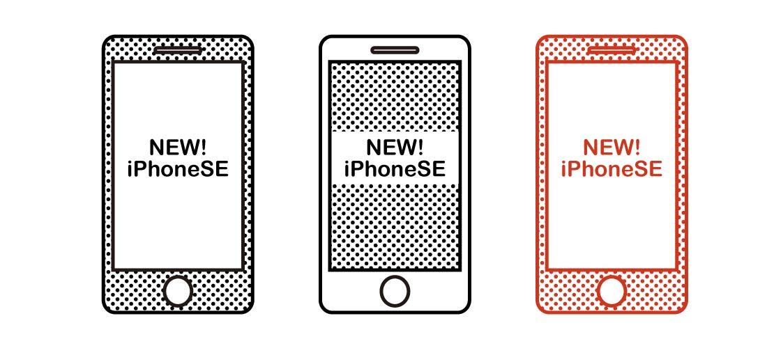第2世代iPhoneSEイメージ