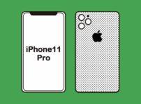 LINEモバイル×iPhone11のイメージ