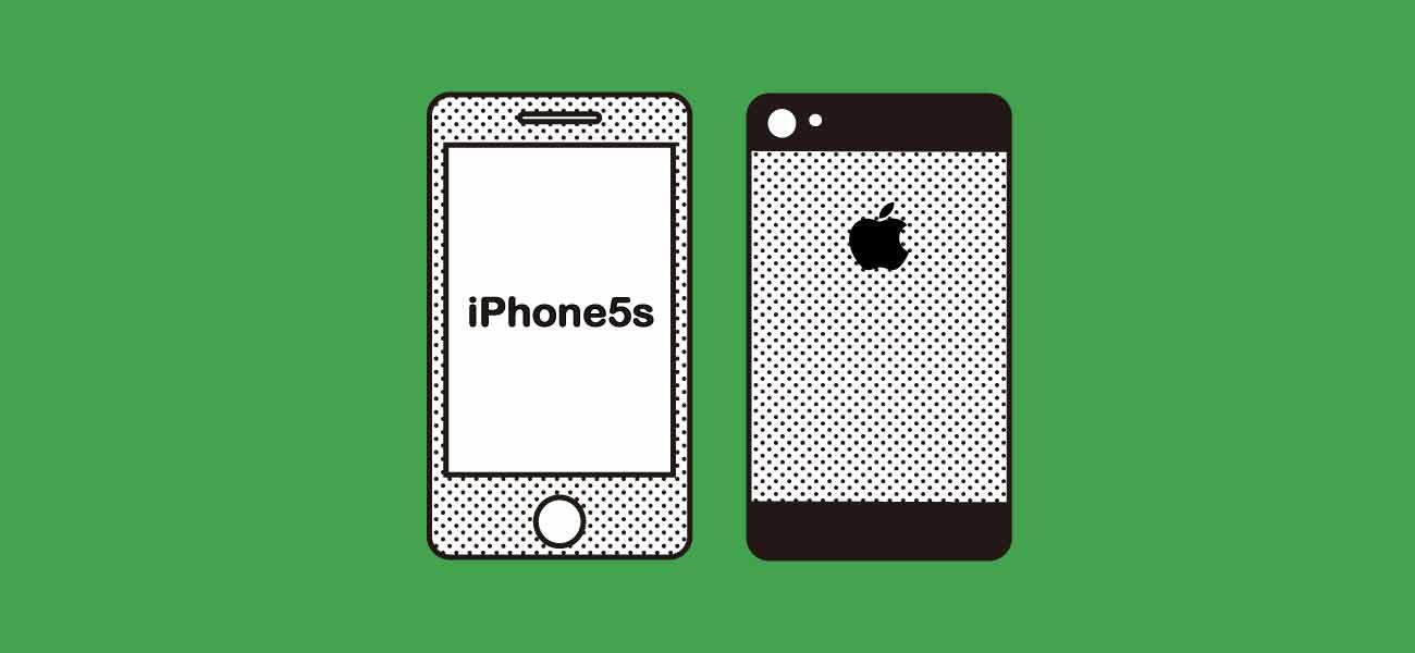 LINEモバイル×iPhone5s