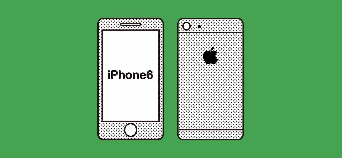 LINEモバイル×iPhone6のイメージ