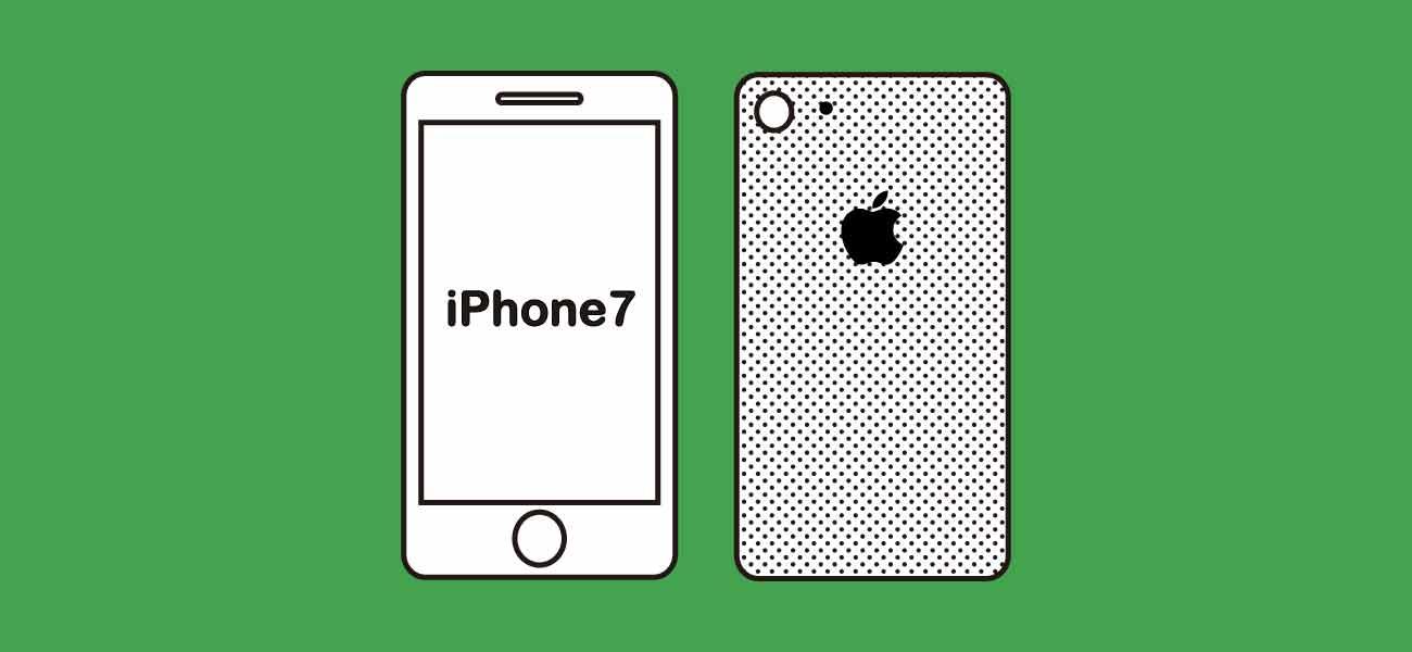 LINEモバイル×iPhone7のイメージ