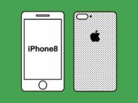 LINEモバイル×iPhone8のイメージ