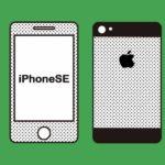 LINEモバイル×iPhoneSEのイメージ