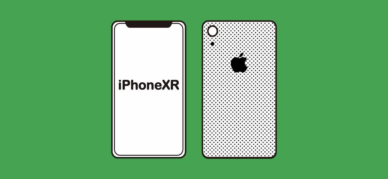 LINEモバイル×iPhoneXRのイメージ