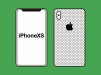 LINEモバイル×iPhoneXSイメージ