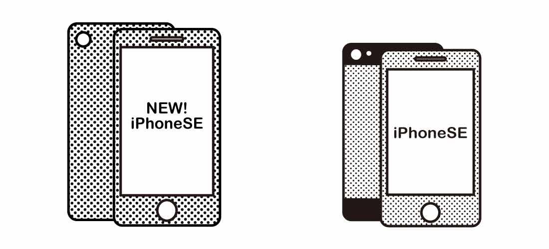 新旧iPhoneSE比較イメージ