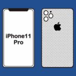 OCNモバイルONE×iPhone11のイメージ