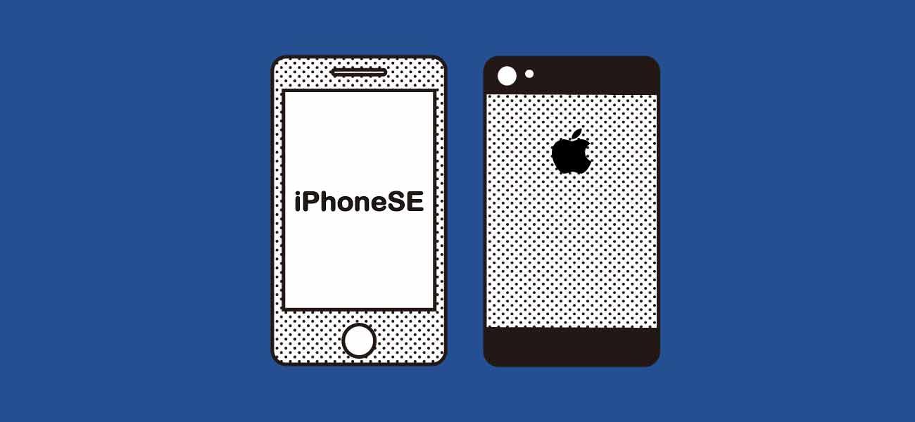 OCNモバイルONE×iPhoneSEのイメージ